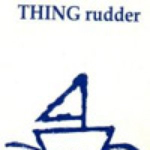Image for 'Rudder'