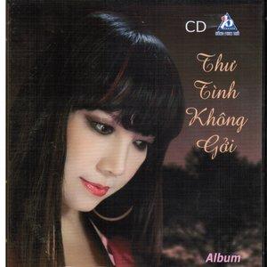 Image for 'Đường Xưa'