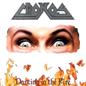 Image for 'Dancing in the Fire'