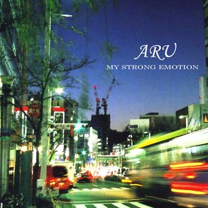Image for 'My Strong Emotion'