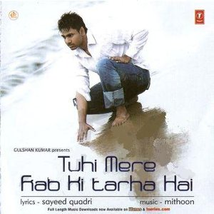 Image for 'Mithoon'