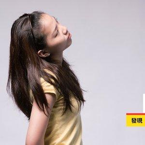 Image for '洪佩瑜'
