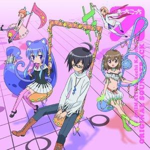 Image for 'あっちこっち オリジナルサウンドトラック'