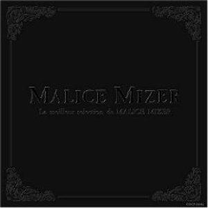 Image for 'La meilleur selection de Malice Mizer'