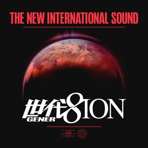 Image for 'The New International Sound - Single'