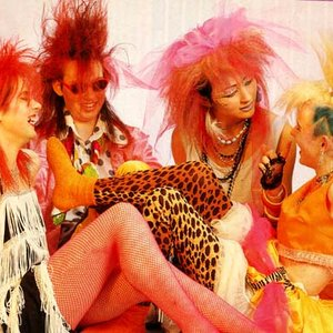 Image for 'Fuzzbox'