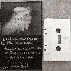 Image for 'June 2012 Tour Cassette'