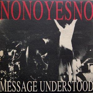 Image for 'Message Understood'