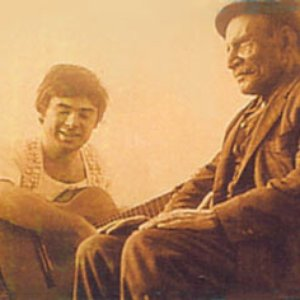 Image for 'Fikret Kızılok'