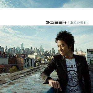 Image for '永遠の明日'