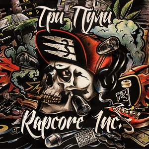 Image for 'Rapcore Inc.'