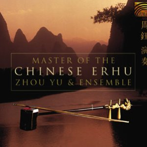 Image for 'Zhou Yu & Ensemble'