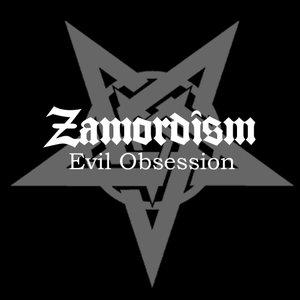 Zdjęcia dla 'Evil Obsession (Demo)'