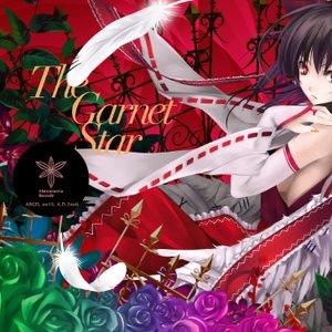 Immagine per 'The Garnet Star'