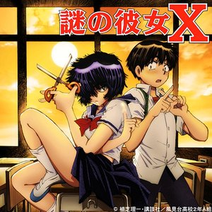 Image for '恋のオーケストラ'