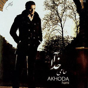 Image for 'Akhoda'