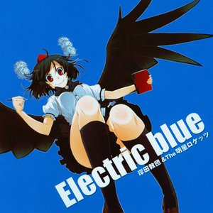 Image for 'Electric blue'