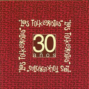 Image for 'Causas Y Azares'