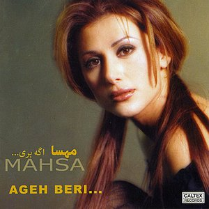 Image for 'Ageh Beri - Persian Music'