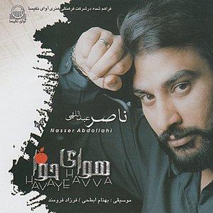 Image for 'Havay-e Havva - Iranian Pop Music'