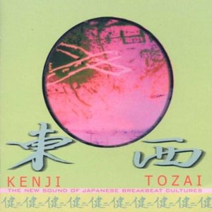 Image pour 'Tozai'