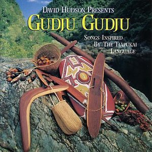 Image for 'Gudju Gudju'
