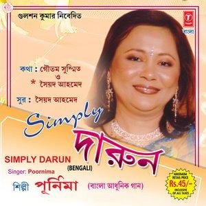 Image for 'Simply Darun'