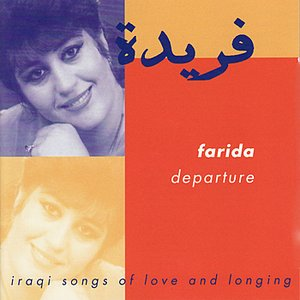Image for 'Departure - Iraqi Songs of Love and Longing'