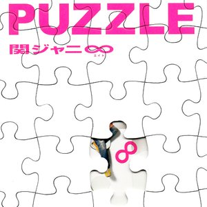 Image for 'PUZZLE'