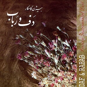 Image for 'Daf & Rabab'