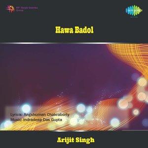 Image for 'Hawa Badol'