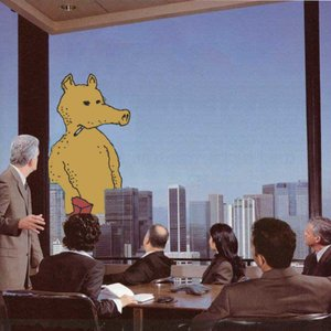 Image for 'Quasimoto'