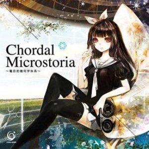Image pour 'Chordal Microstoria'