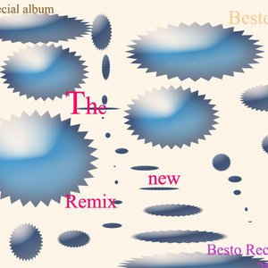 Image for 'The new remix (special album)'