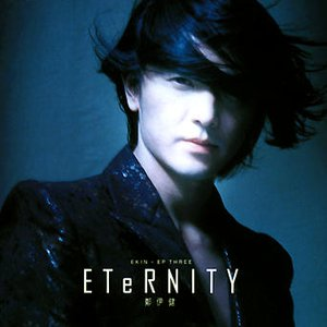 Image for 'Eternity'