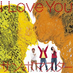 Image pour 'I Love You'
