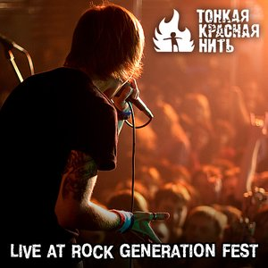 Image for 'Live At Rock Generation Fest'