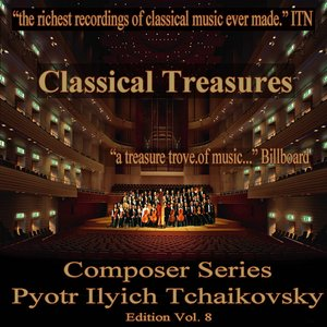 Image for 'Serenade in C for String Orchestra, Op. 48: I. Pezzo in forma di Sonatina'