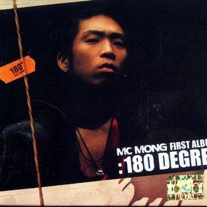 Image pour '180 Degree'
