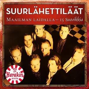 Image for 'Maailman Laidalla - 15 Suosikkia'