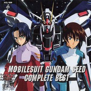 Bild för 'Mobile Suit Gundam Seed Complete Best'