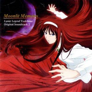 Image pour 'Shingetsutan Tsukihime: Moonlit Memoirs'