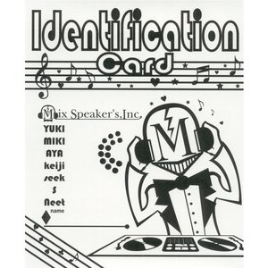 Image for 'Identification Card'