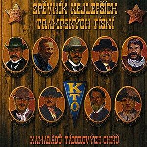 Image for 'Zpěvník trampských písní'