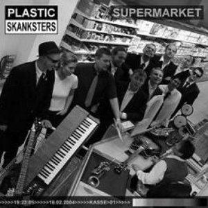 Bild für 'Supermarket'