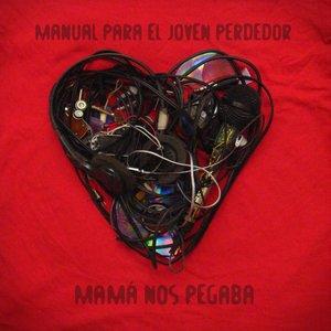 Image for 'Años luz'