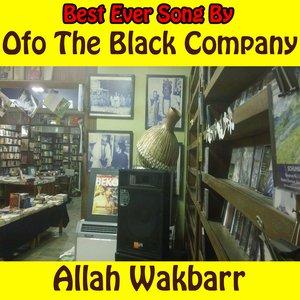 Image for 'Allah Wakbarr'