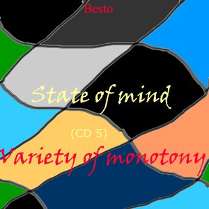 Image for 'Mental strife (special remix)'