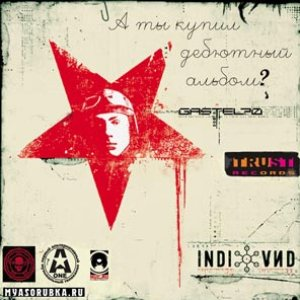 Image for 'Indivиd'