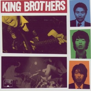 Image for 'KING BROTHERS'
